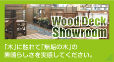Wood Deck Showroom